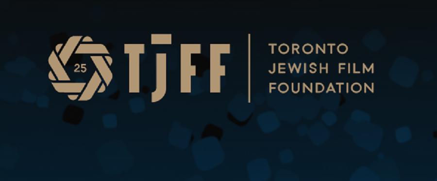 Logo TJFF