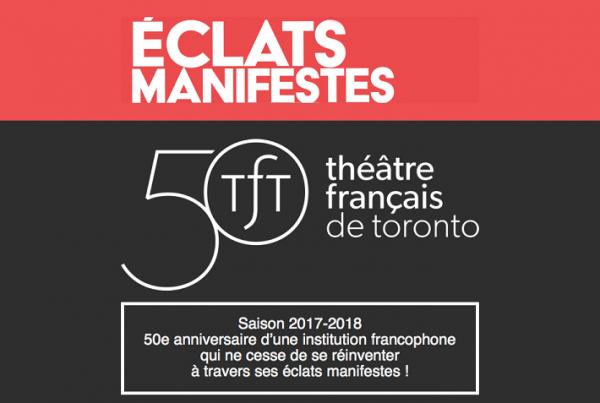 tft 2017-2018