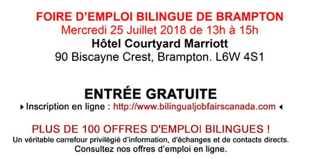 rencontre tremplin recrutement