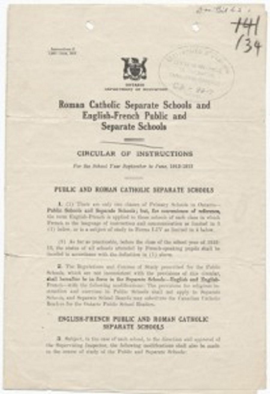 Règlement 17 - archive