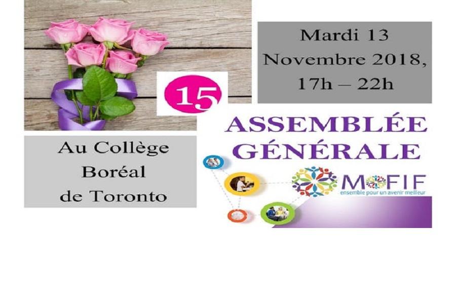 Convocation à l'Assemblée Générale Annuelle Du Mouvement Ontarien des Femmes Immigrantes Francophones.