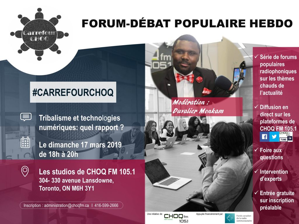 Le tribalisme et les technologies numériques: quel rapport?