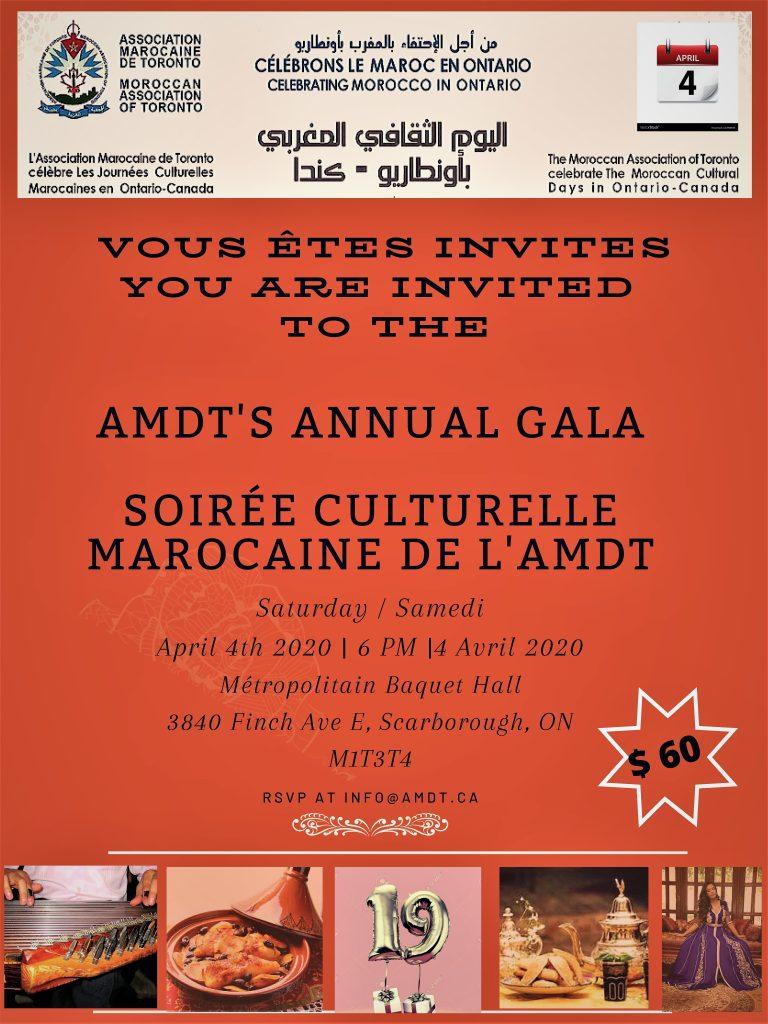 Gala annuel de l'Association marocaine de Toronto