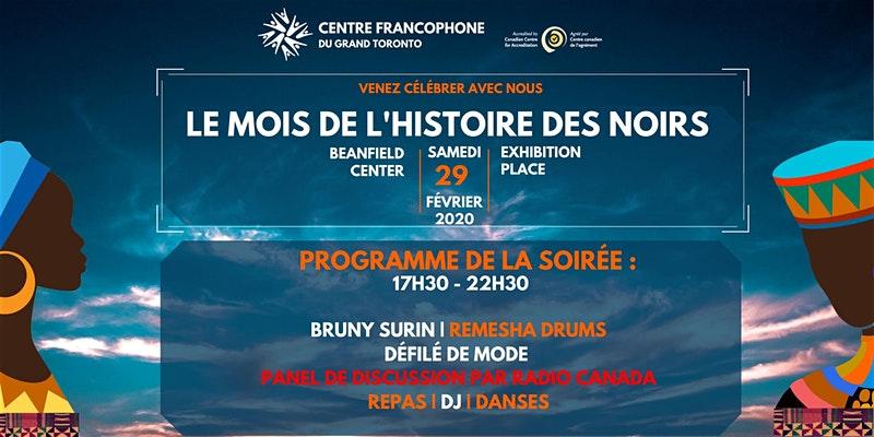 Mois de l'Histoire des Noirs: gala du Centre francophone du Grand Toronto