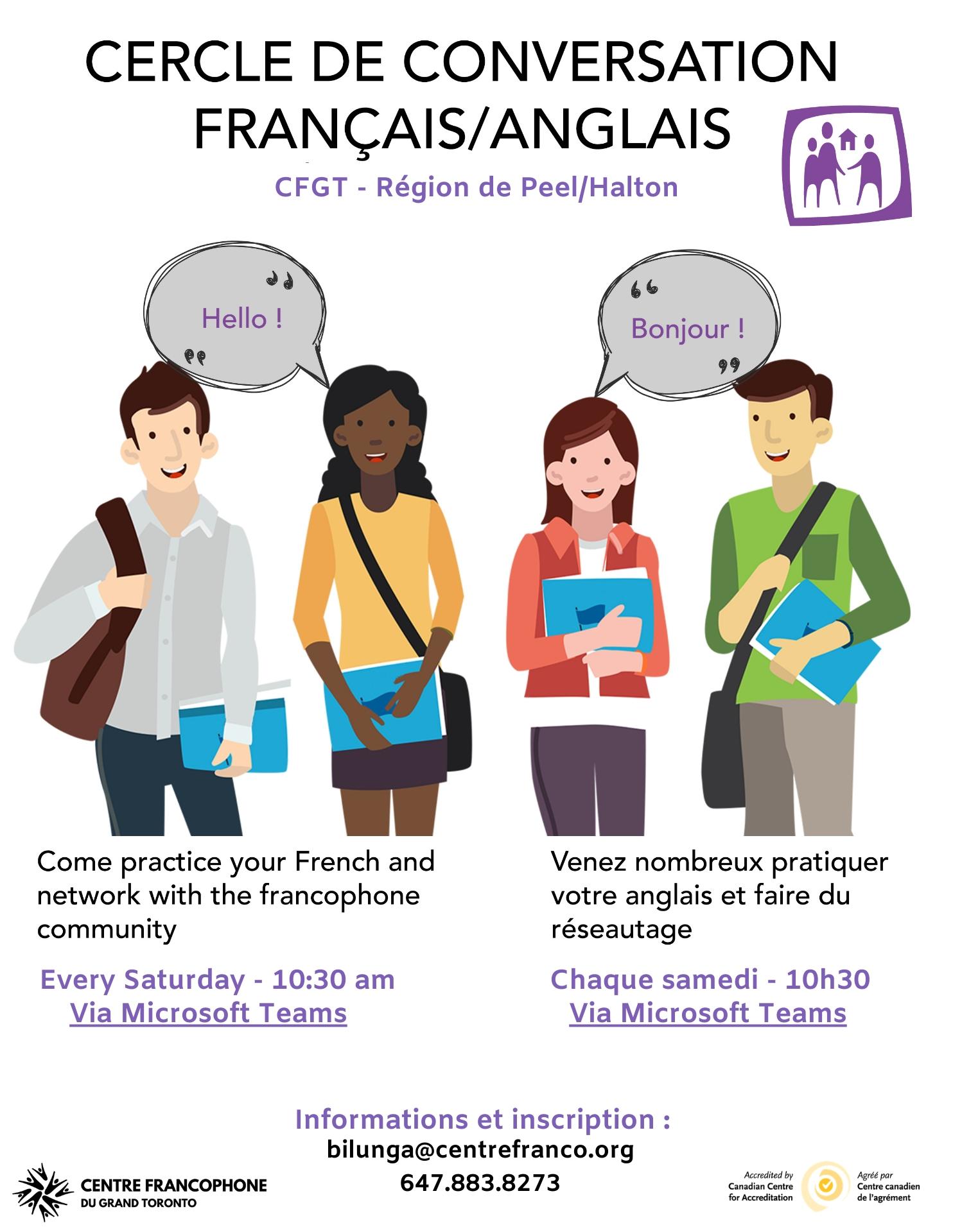 Cercle de conversation français / anglais (Peel/Halton)
