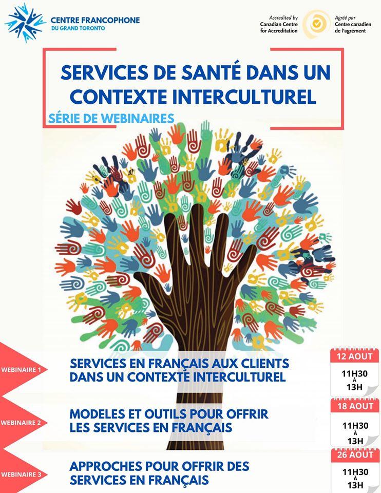 Poster du Centre Francophone du Grand Toronto