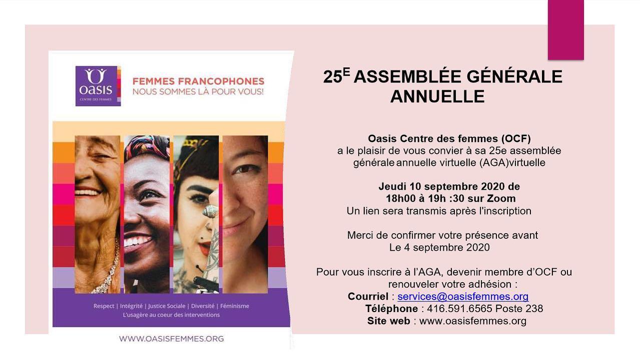 Poster pour la 25e assemblée générale annuelle—Oasis Centre des femmes