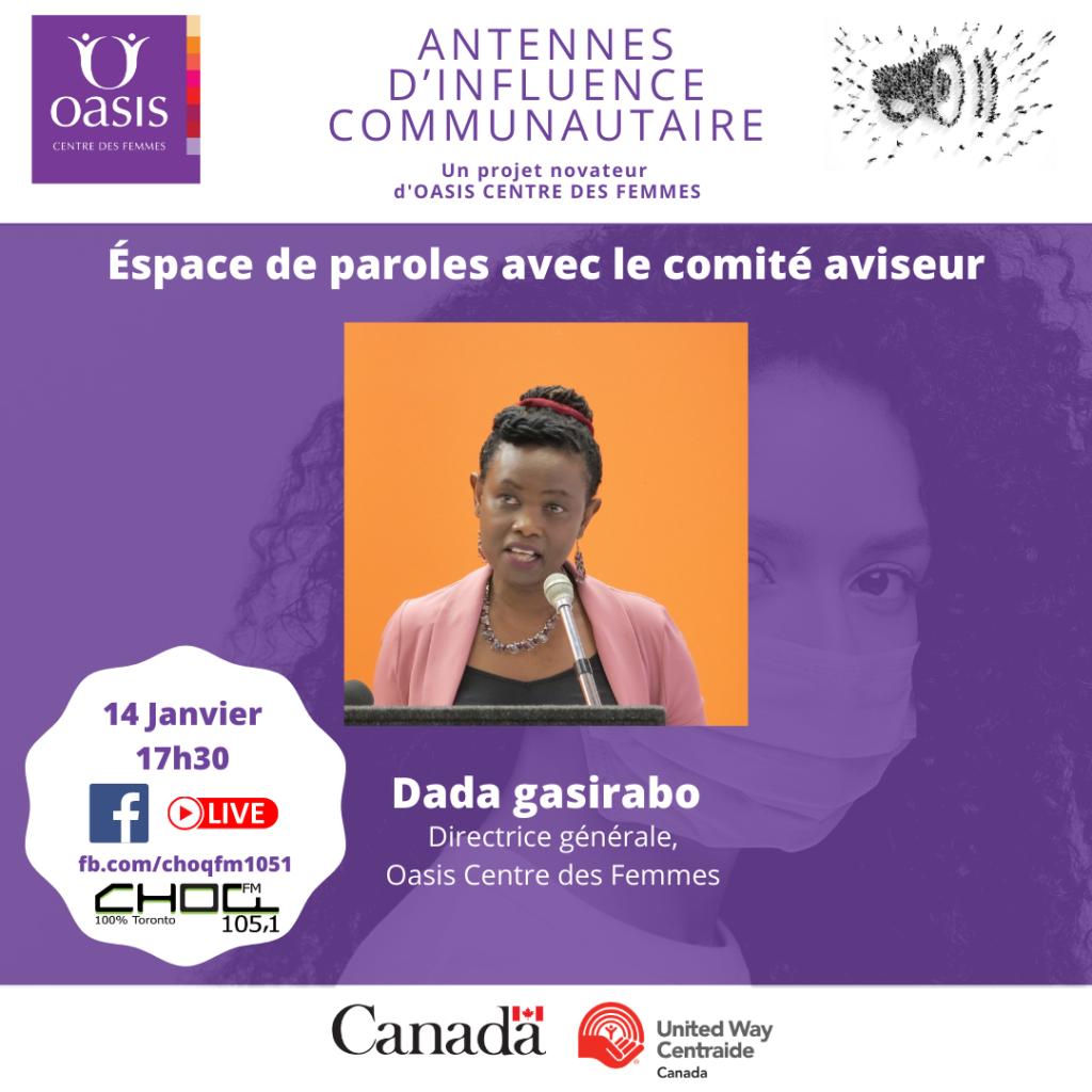 Forum audiovisuel d'Oasis Centre des femmes